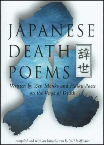 japanese-deah-poems