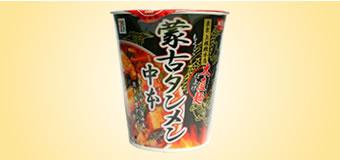 bring_japan_goods_7