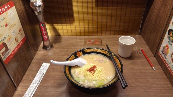 shikoku_38