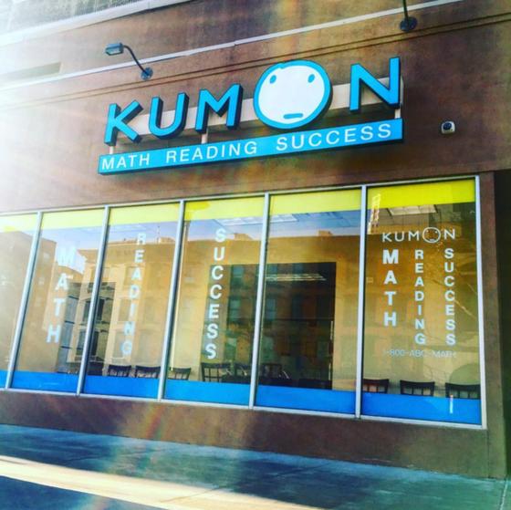 kumon_14