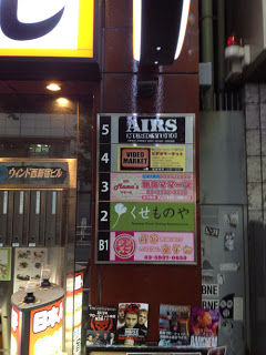 japanrecordshop14