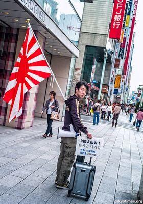 tokyo-nationalist