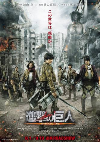 liveaction_attack_on_titan