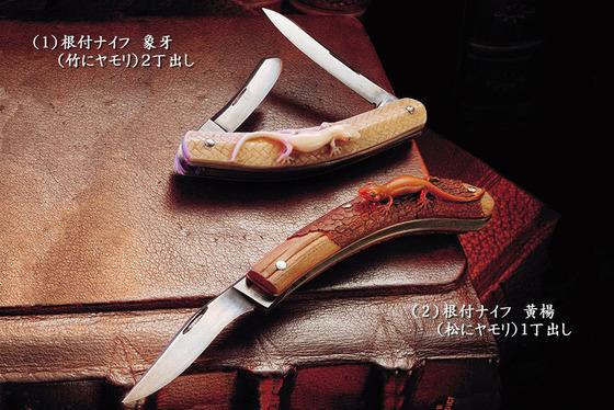 nakayama_hidetoshi_knives_otherworks8