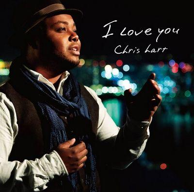 chris-hart_iloveyou