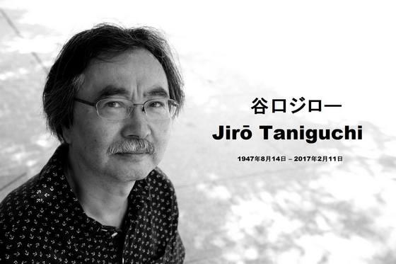 taniguchijiro