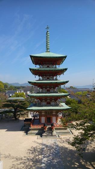 shikoku_29