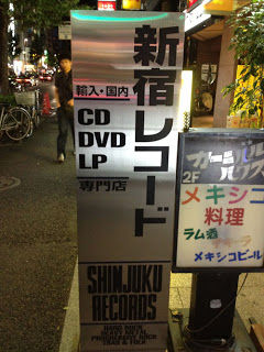 japanrecordshop19