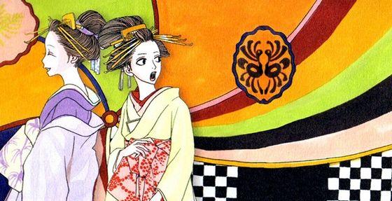 manga_anime_for_biggner_13