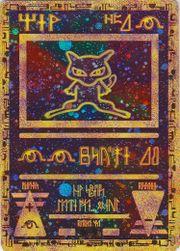 pokemon_movie_1