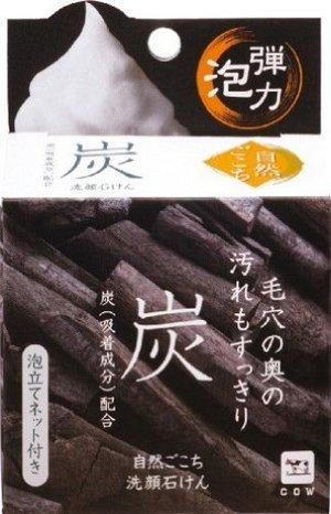 japan_Charcoal_Soap4