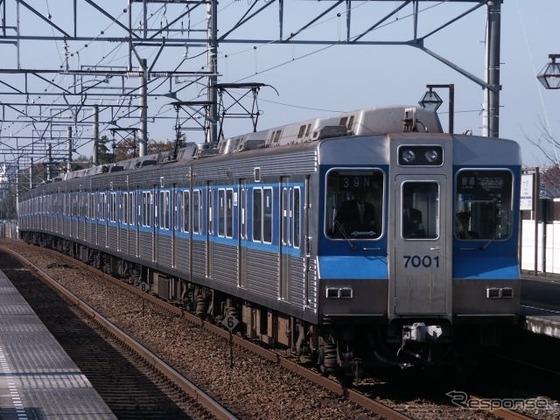 japan_train_1
