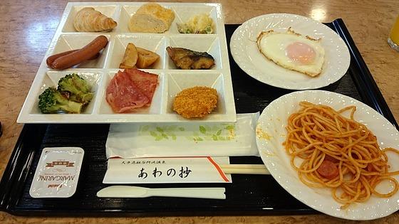 shikoku_travel_45