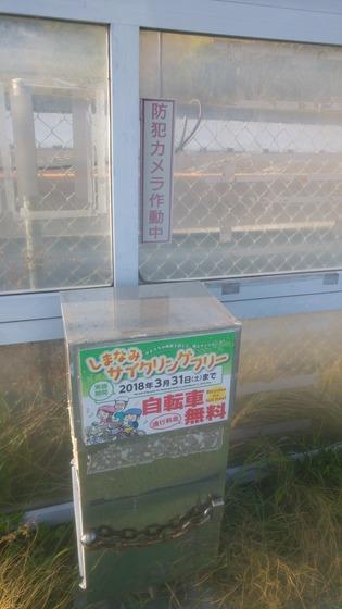 shikoku_25