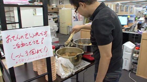 SHIROBAKO_TRIGGER_oden