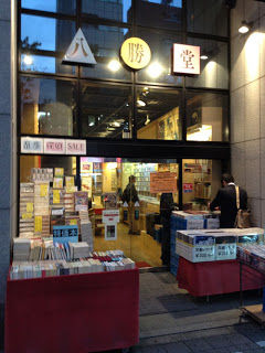 japanrecordshop32