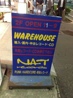 japanrecordshop18