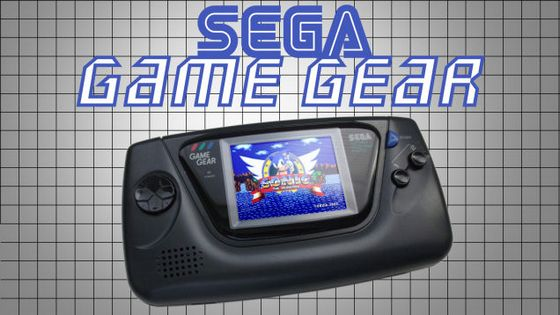 gamegear
