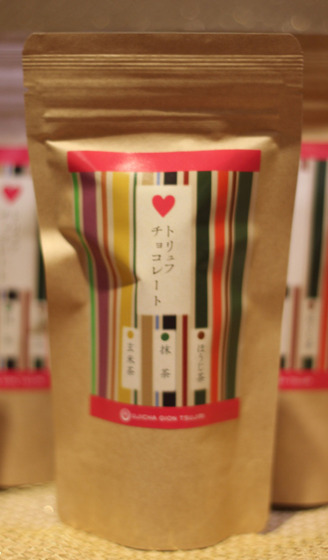 JapanValentineday6