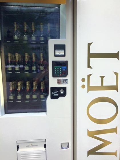 vendingmachine1