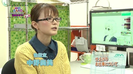 shirobako_nakanonaomi1