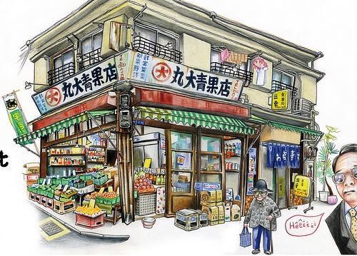 shop_8