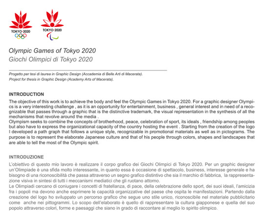 2020tokyo_olympic_design_1