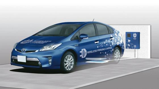 toyota_wireless_charge