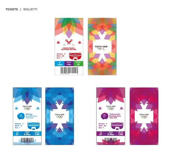 2020tokyo_olympic_design_4_4