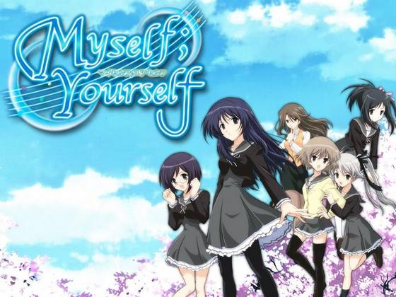 myself_yourself