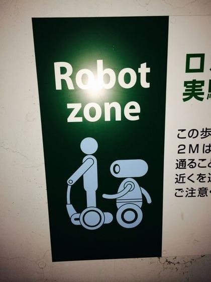 japan_warn_sign_18