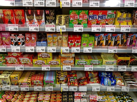 A_Japanese_Grocery_Store24