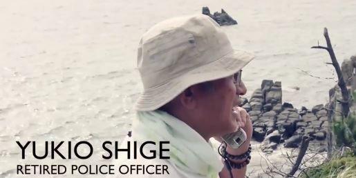shige_yukio