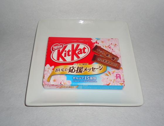 kitkat_1