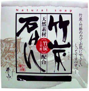 japan_Charcoal_Soap1