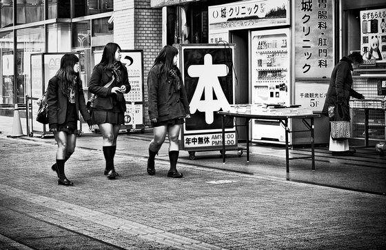 old_japan