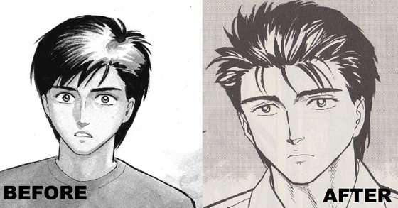 Shinichi_Izumi_Manga_Before_After