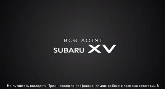 russia_subaru