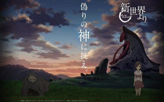 must_watch_anime_for_elder2