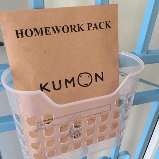 kumon_9