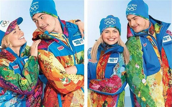 sochi_uniform_17