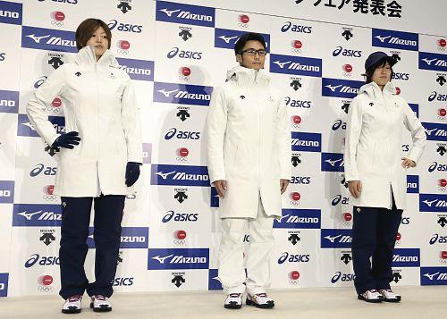 sochi_uniform_15