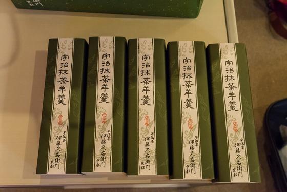 japan_souveniors_12