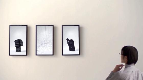 framed_1