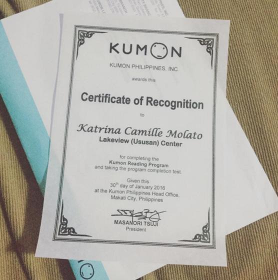 kumon_12