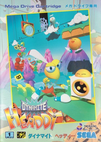 game_cover_9_1