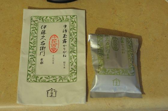 japan_travel_2