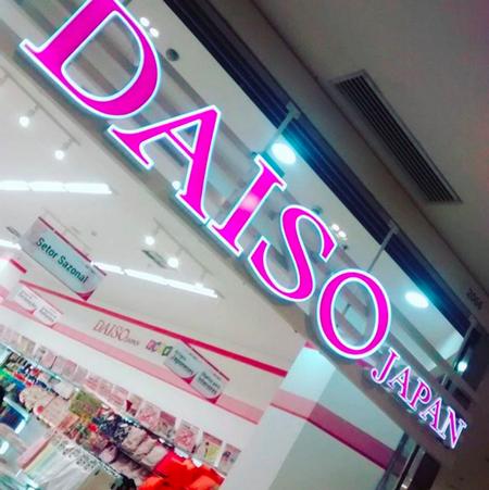 daiso_1