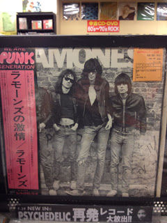 japanrecordshop8