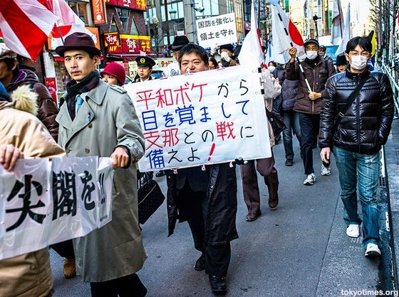 japanese-nationalists-tokyo2